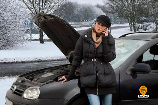 استارت نخوردن خودرو در زمستان