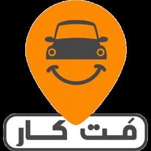 خدمات آنلاین خودرو در شیراز